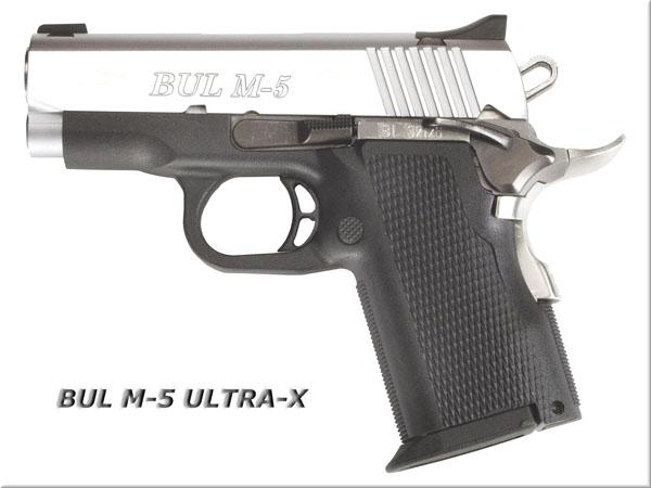 M-5 Ultra-X - משבת קת, Disconnector