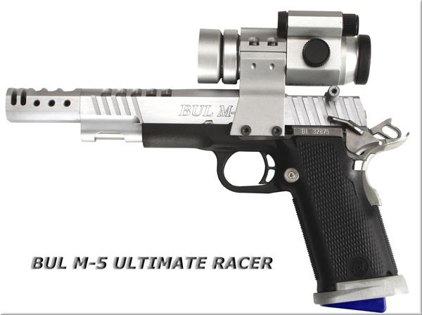 M-5 Ultimate Racer - משבת קת, Disconnector , כוונת אופטית C-M